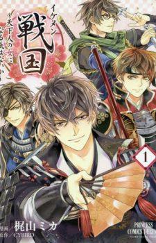 Granblue-Fantasy-02-manga-349x500 Weekly Manga Ranking Chart [10/27/2017]