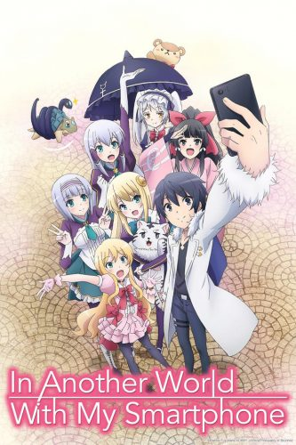 Isekai-wa-Smartphone-to-Tomo-ni-In-Another-World-with-My-Smartphone-333x500 The Top Worst Anime of Summer 2017