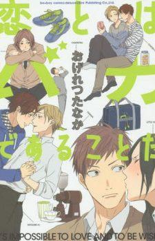 Kuchi-no-naka-no-shita-350x500 Weekly BL Manga Ranking Chart [10/14/2017]
