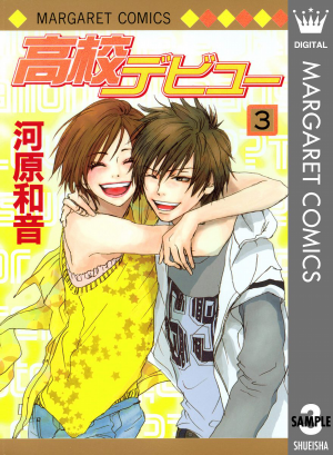 Platinum-Snow-manga-300x471 Top 7 Manga by Kawahara Kazune [Best Recommendations]