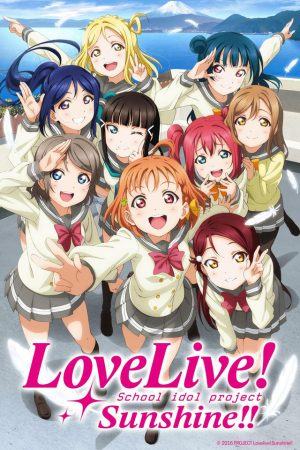 Love Live! Sunshine!! 2nd Season - Fall 2017