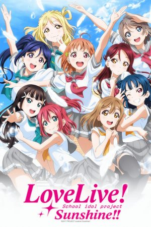 Love Live! Sunshine!! Anime Movie Announces Title and Debut Date!