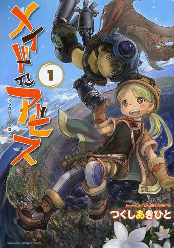 Made-in-Abyss-1 Made in Abyss 2