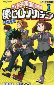 My-Hero-Academia-Boku-no-Hero-Academia-1-Light-Novel-313x500 Weekly Light Novel Ranking Chart [10/31/2017]