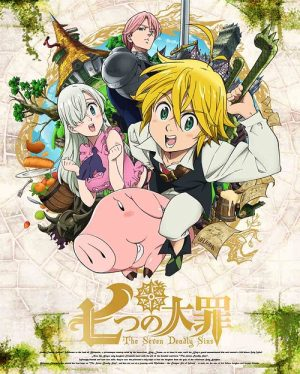 Nanatsu-no-Taizai-dvd-354x500 Nanatsu no Taizai Anime Movie Coming August, Announces Staff