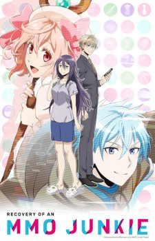 Net-juu-no-Susume-crunchyroll-225x350 [Romcom Fall 2017] Like Ore Monogatari!! (My Love Story!!) ? Watch This!