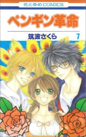6 Manga Like Penguin Kakumei [Recommendations]