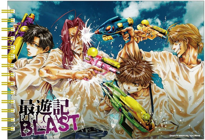 Saiyuki-Reload-Blast-wallpaper Saiyuki RELOAD BLAST Review - Are you ready to RELOAD?