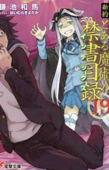 Shinyaku-To-Aru-Majutsu-no-Index-New-Testament-A-Certain-Magical-Index-Light-Novel-19-350x500 Weekly Light Novel Ranking Chart [10/10/2017]