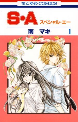 6 Manga Like Special A [Recommendations]