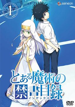 To-Aru-Majutsu-no-Index-Vol.1 Nee Touma~~~ To Aru Majutsu no Index 3rd Season Confirmed to Start October 2018!!! New Key Visual Now Out & Studio Confirmed to Be J.C. Staff!