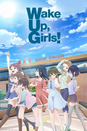 Wake-Up-Girls-ShinShou-2nd-season-visual-300x450 Wake Up, Girls! 2nd Season - Fall 2017