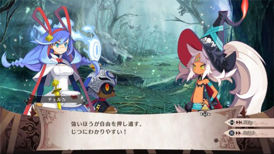 Witch-hundred-capture-1-560x315 The Witch and the Hundred Knight 2 Headed to North America and Europe in 2018!