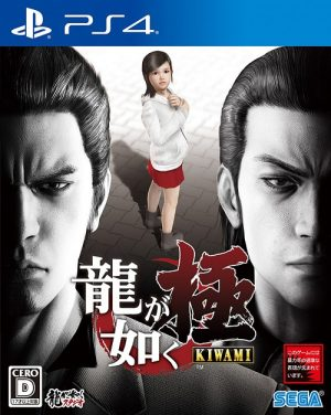 6 Games Like Yakuza Kiwami [Recommendations]