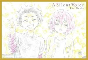 A SILENT VOICE | Based on The Best-Selling Manga Series written by Yoshitoki Ōima | In Theaters Nationwide October 20, 2017