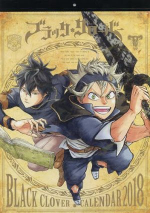 Black-Clover-300x450 Black Clover Reveals Summer Cours OP & ED!