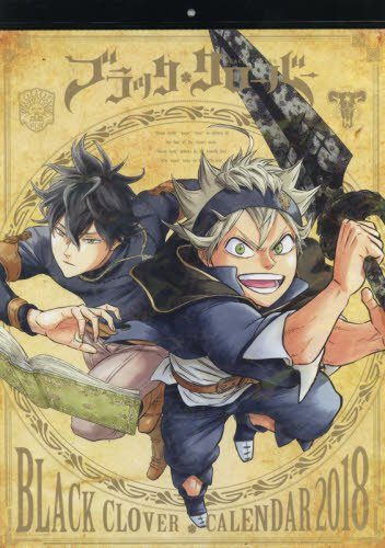 Black-Clover-Wallpaper [Honey's Crush Wednesday] 5 Asta Highlights – Black Clover