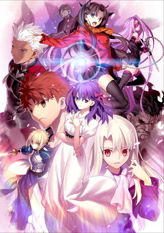 fatestaycapturelogo-1-560x358 North American Premiere of Fate/stay night [Heaven's Feel] THE MOVIE I. presage flower Sold Out