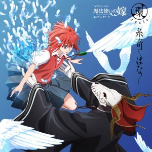 6 Anime Like The Ancient Magus' Bride [Recommendations]