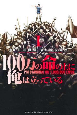 wallpaper-Kuroshitsuji-black-butler-20160729170341-636x500 Los 10 mejores mangas de diablos y demonios