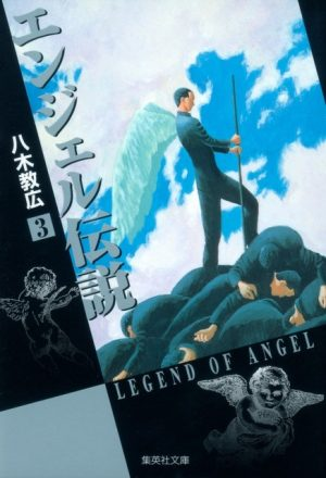 Mx0-manga-300x472 6 Manga Like Mx0 [Recommendations]