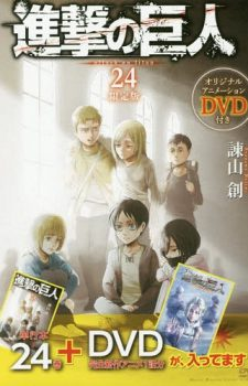 Attack-on-Titan-Shingeki-no-Kyojin-Vol.24- Weekly Manga Ranking Chart [12/08/2017]