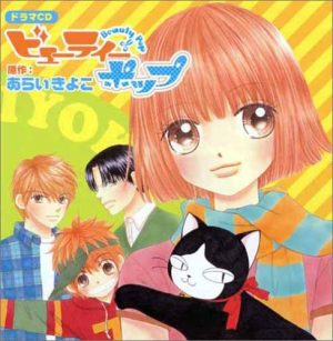 6 Manga Like Beauty Pop [Recommendations]