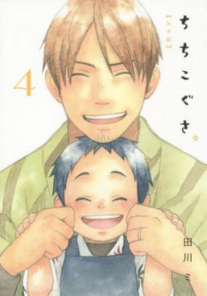 Chichikogusa-manga-350x500 Top 10 Family Manga [Best Recommendations]