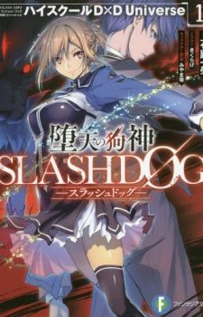 High-School-DxD-24-Light-Novel-352x500 Weekly Light Novel Ranking Chart [11/14/2017]