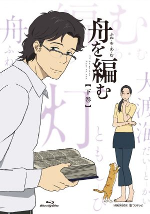 Top 10 Anime for Writers  [Best Recommendations]