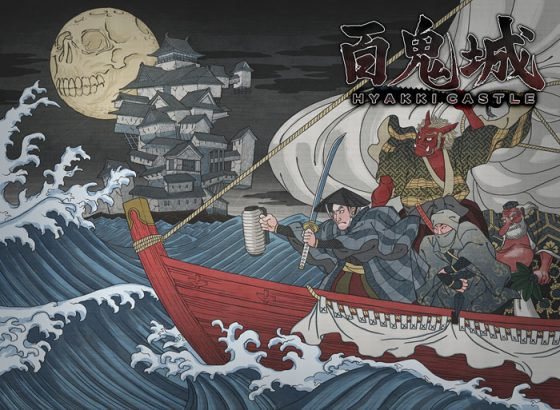 HC-LOGO-Hyakki-Castle-capture-500x234 Hyakki Castle - PC Review