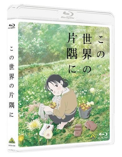 In-This-Corner-of-the-World-Kono-Sekai-no-Katasumi-ni-389x500 Kono Sekai no Katasumi ni (In This Corner of the World) To Get Dorama Adaptation!