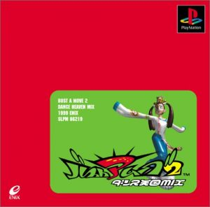 Dance-Dance-Revolution-game-300x300 6 Games Like Dance Dance Revolution (DDR) [Recommendations]