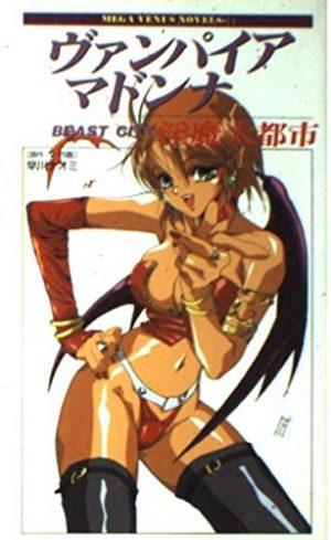 Koutetsu-no-Majo-Annerose-wallpaper-20160805210554-700x394 Los 5 mejores animes Hentai de vampiros