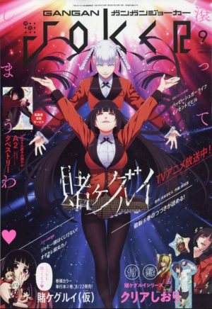 2nd Season of Kakegurui Live-Action Dorama Reveals New Key Visual, Air Date, and OP Information!