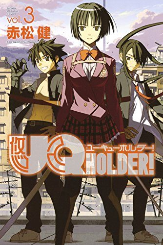 UQ-Holder-Wallpaper-700x494 UQ Holder! Review - Magical Guys and Girls Collide!