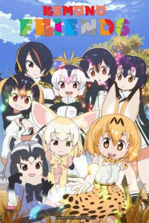 [Far Future Fall 2017] Like Kemono Friends? Watch This!