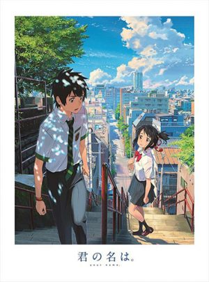 Stylizing Repetition: Kimi no Na wa (Your Name)'s Visual Language