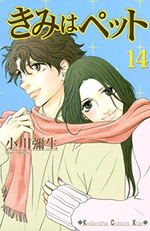 Orange-marmalade-manhwa-341x500 Top 10 Easy to Find and Read Manhwa [Best Recommendations]