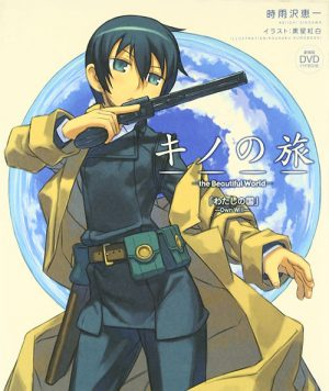 bee-happy2 Kino no Tabi - The Beautiful World- - Fall 2017