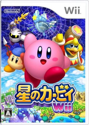 Kirby's-Dream-Course-game-341x500 4 Wild and Fun Kirby Spin-off Games