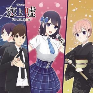 Koi-to-Uso-manga-1-300x450 6 Manga Like Koi to Uso (Love and Lies) Recommendations]