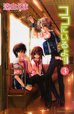 Maria-Kawai-Akuma-to-Love-Song-manga-300x471 6 mangas parecidos a Akuma to Love Song