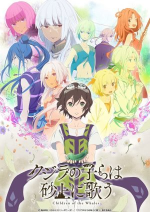 Sagrada-Reset-wallpaper-700x372 Top 10 Best Mystery Anime for 2017 [Best Recommendations]