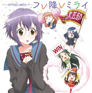 6 Anime Like Nagato Yuki-chan no Shoushitsu [Recommendations]