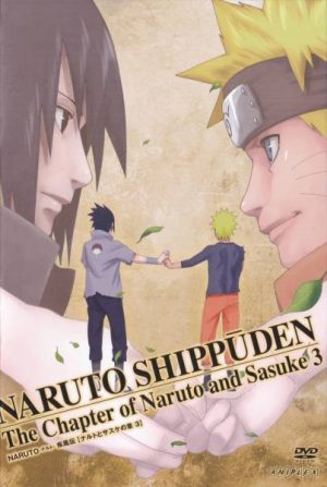 6 Anime Like Naruto / Naruto Shippuden [Updated Recommendations]