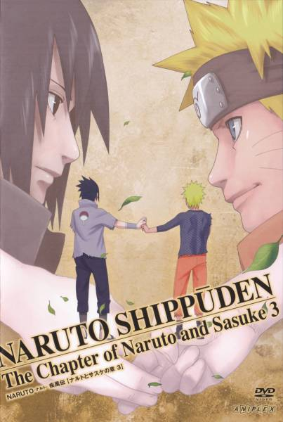 6 Anime Like Naruto [Recommendations]