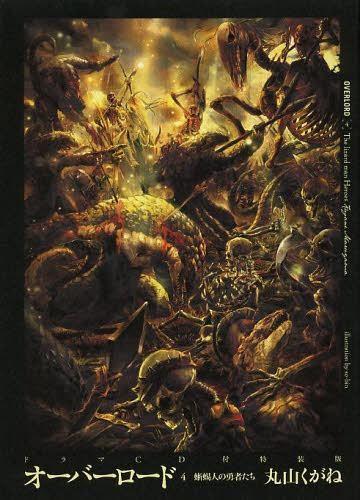 Overlord-Albedo-crunchyroll Las 10 mejores novelas ligeras de zombies
