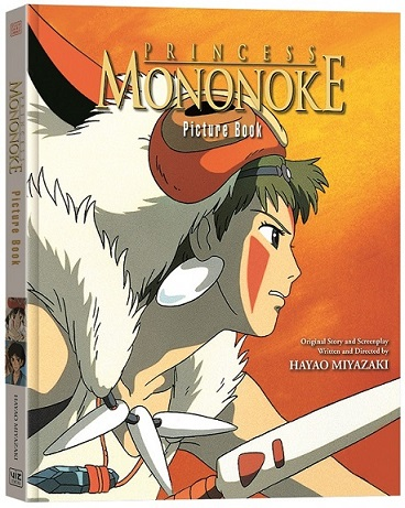 Castle-In-The-Sky-Picture-Book VIZ Media Announces Release Of New Studio Ghibli Picture Books