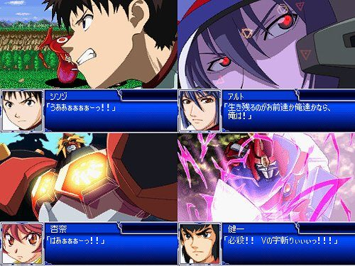 Super-Robot-Wars-Scramble-Commander-game-300x437 6 Games Like Super Robot Wars [Recommendations]